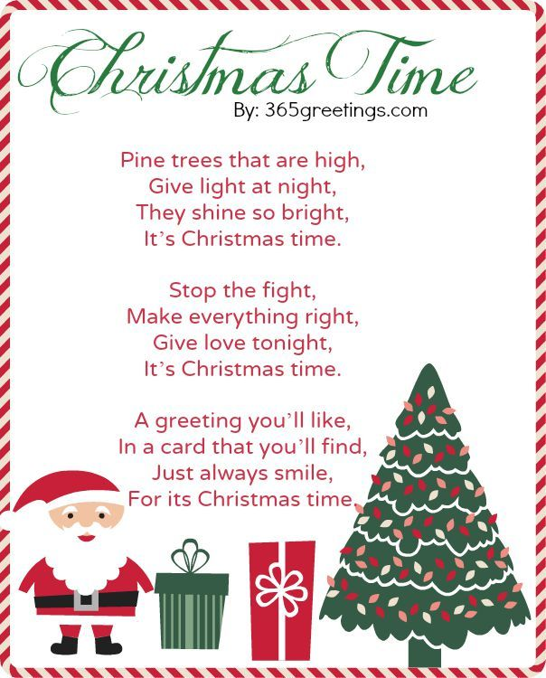 Christmas Poems For Kids | Christmas blessings, Craft work and ...