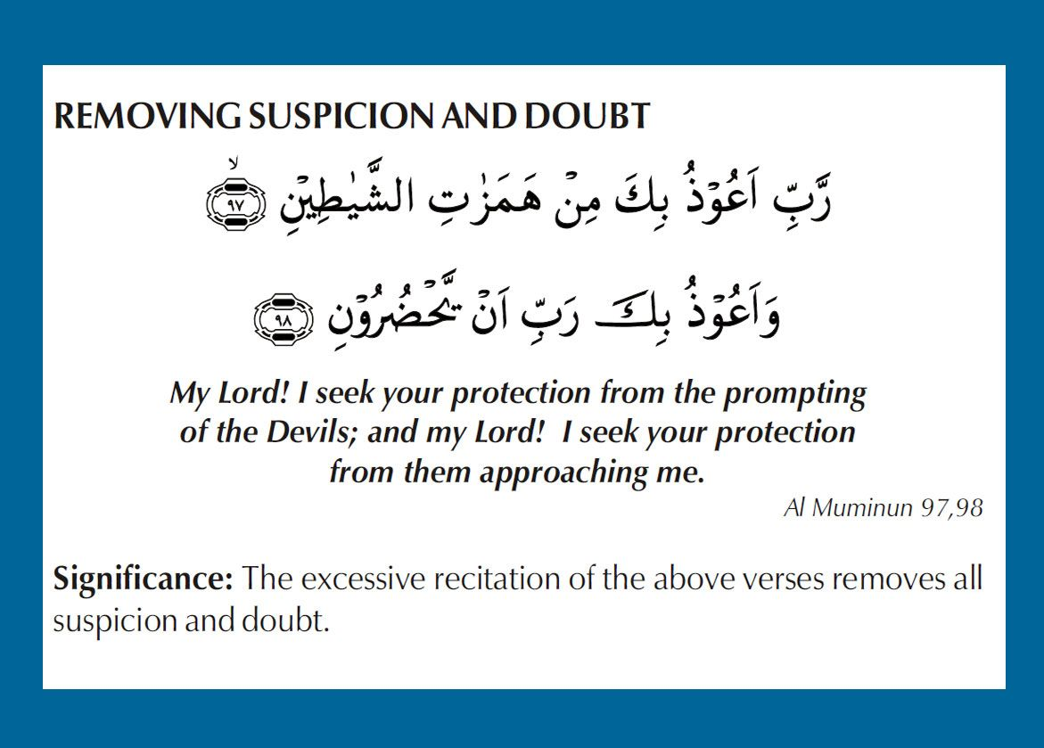 Dua to remove all suspicion and doubt from mind and heart