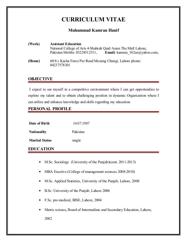 cover letter for computer teacher resume Buy an essay - assistant teacher resume