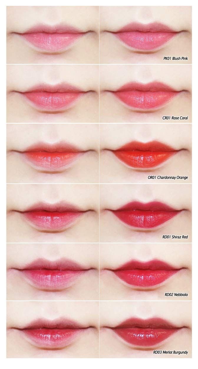 Beauty Box Korea Labiotte Chateau Labiotte Wine Lip Tint 7g Best Price At Beauty Box Korea Wine Lip Tint Lip Tint Wine Lips