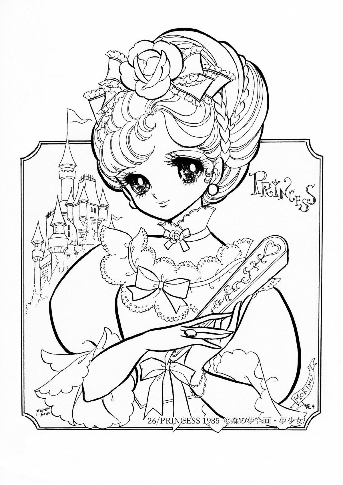 Pin By Non Sh On انمي للتلوين In 2020 Cute Coloring Pages Coloring Book Art Vintage Coloring Books