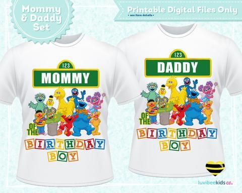 b61f09337 Sesame Street Iron On Birthday Shirt Transfer - Mommy & Daddy Set - Birthday  Boy