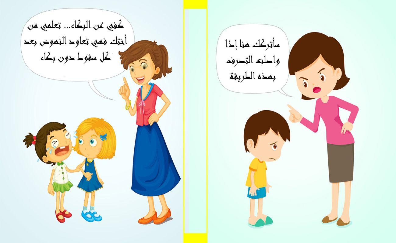 جمل لا نلقي لها بالا تؤثر بشكل كبير على حياة أطفالنا Character Children Family Guy