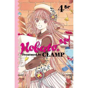 CLAMP - Kobato Vol 4