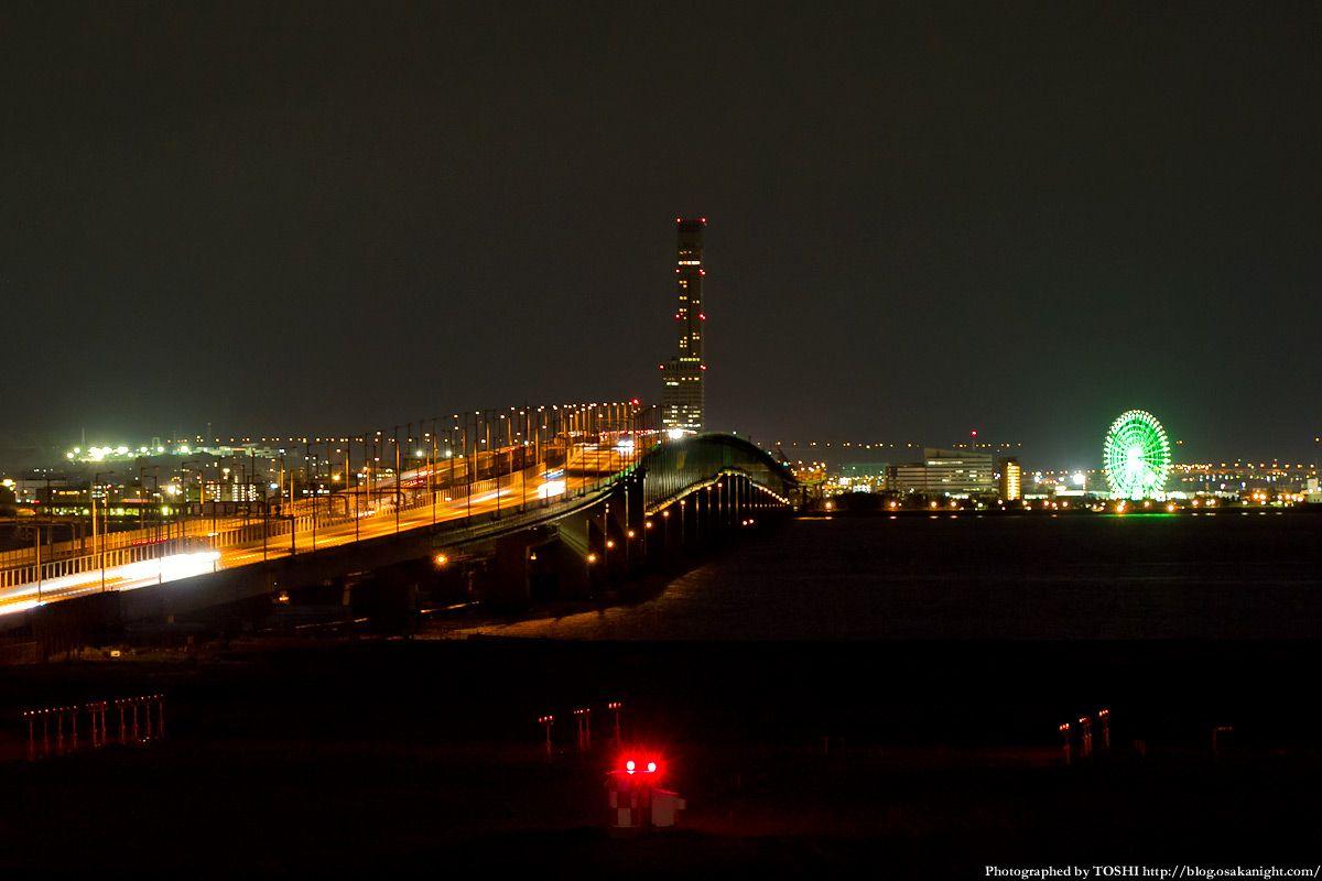 KIX in Osaka