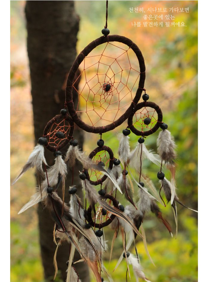 Handmade Dreamcatcher made of leather