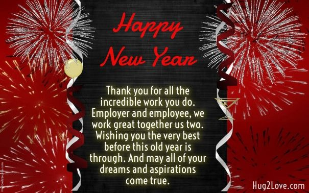 Best New Year Wishes Messages For Employees New Year Wishes Messages Happy New Year Quotes Quotes About New Year