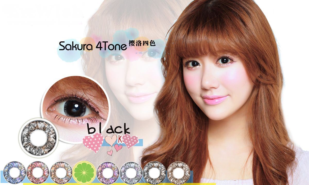 8fc65e2f6e Soft Cosmetic Color Contact Lenses Prescription Jade-Like Eye (Black ...