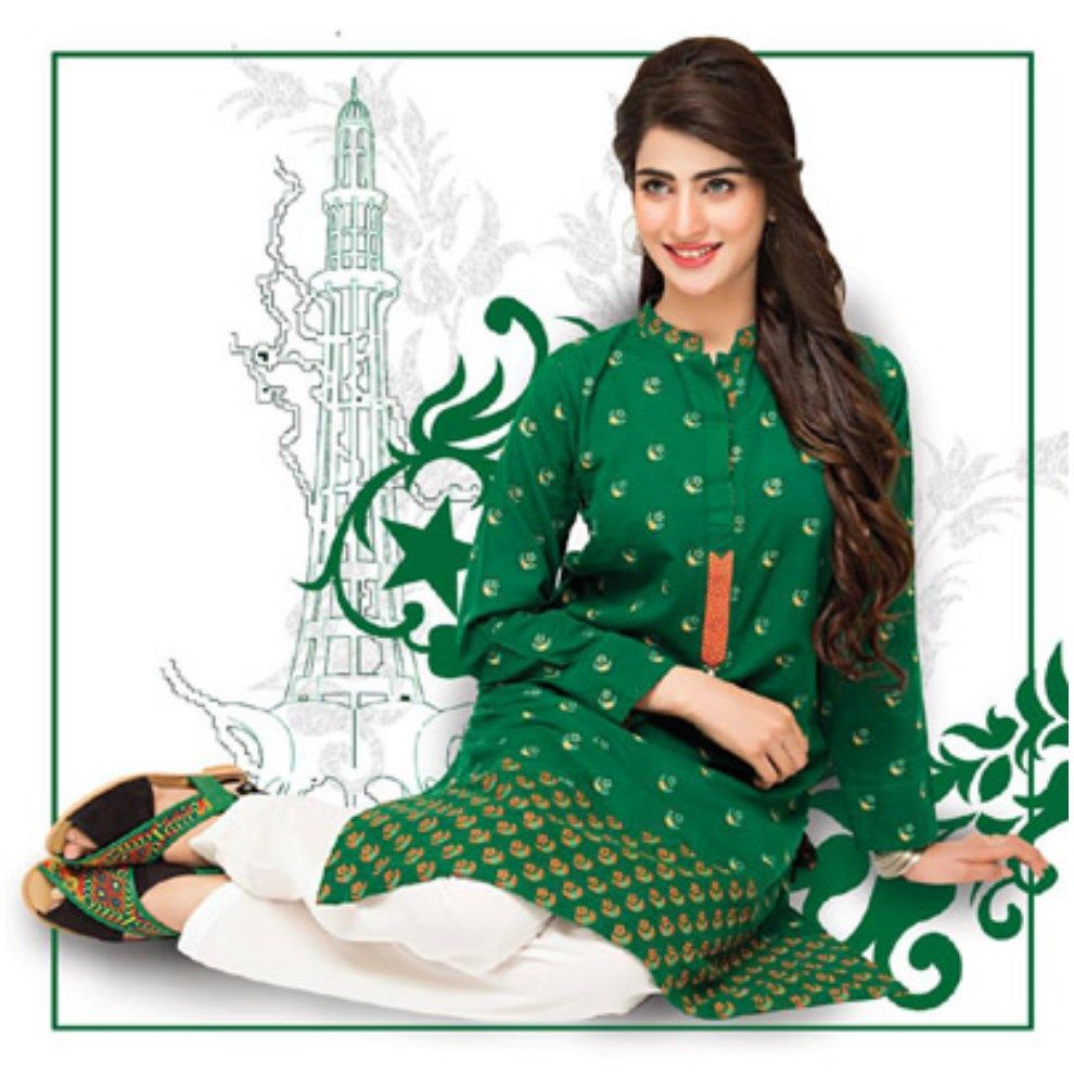 852c96a875 Pakistani Jashn-e-Azadi Independence Day 14 August Dresses for Girls ...