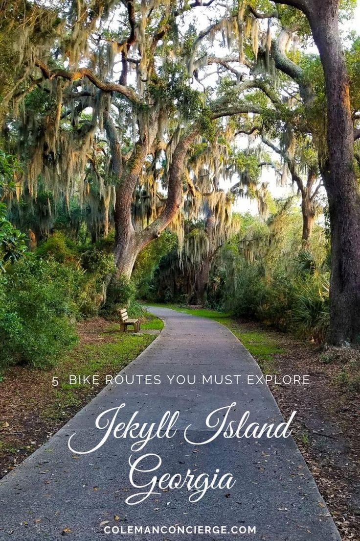 Jekyll Island is a fantastic bike destination. Historic mansions of the 19th-century industrial elite, windswept dunes, and the picturesque Driftwood Beach give you plenty of eye candy for your ride. We give you the low down on the 20+ miles of paved (and unpaved) routes around the island, plus a handy downloadable interactive map! #JekyllIsland #Georgia #biking #cycling
