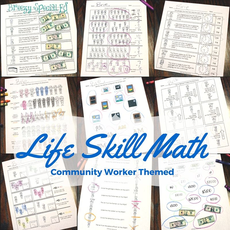 This community worker themed life skill math pack is great to ...