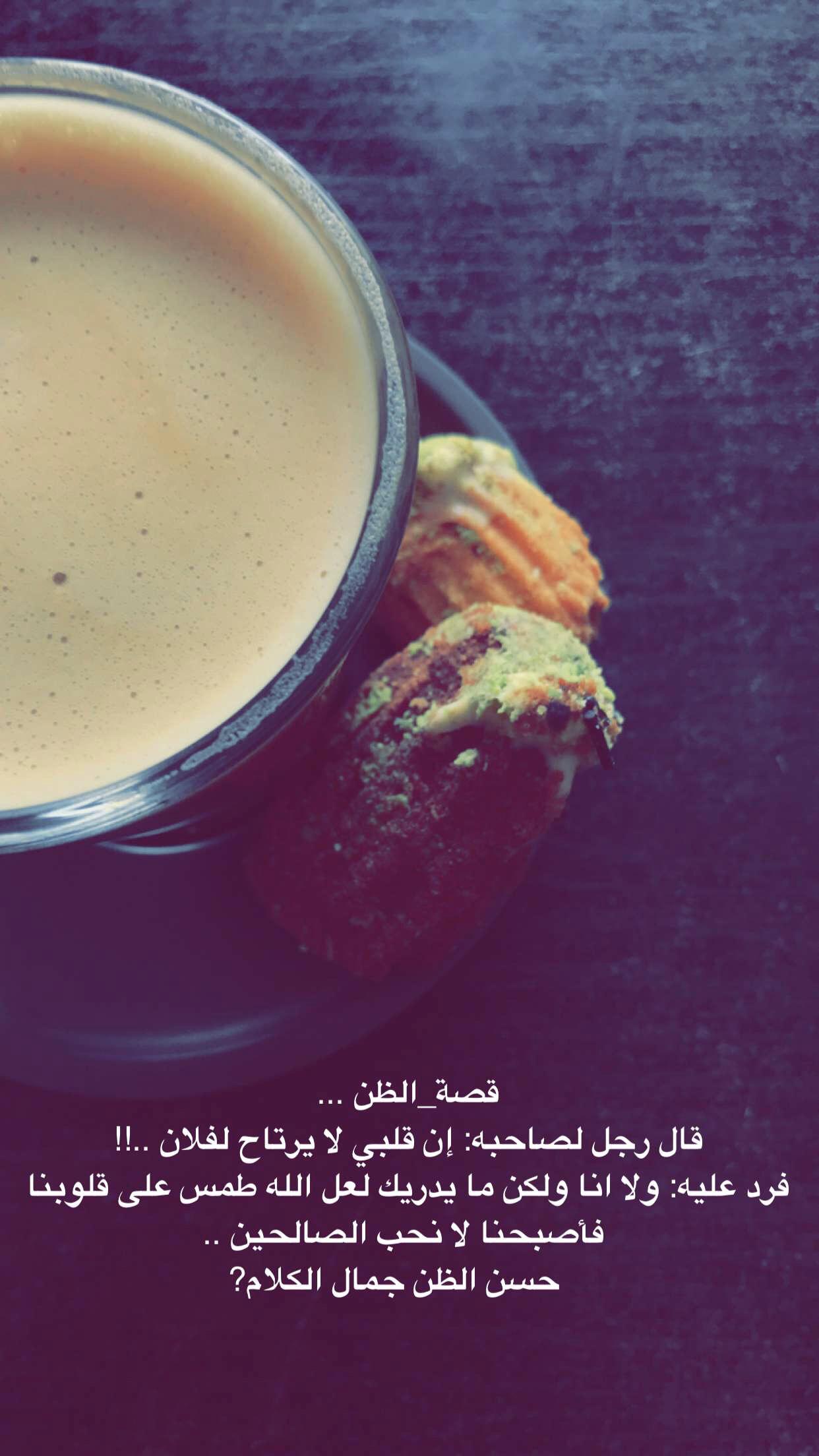 Arabic Quotes Arabic Love Quotes Photo Quotes
