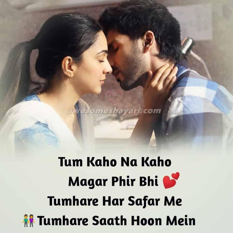 Best Romantic Shayari Status Dp For Facebook Whatsapp Romantic Shayari Pic Cute Romantic Quotes For Girlfriend Love Quotes For Girlfriend Love Picture Quotes
