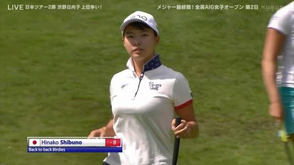 【画像】女子ゴルフ渋野日向子のおっぱいデッケエええええ