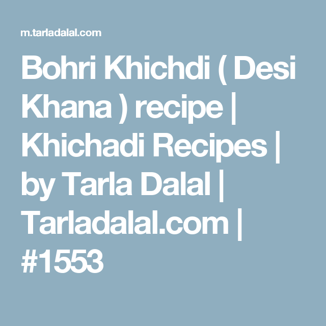 Bohri khichdi desi khana recipe gravy onions and rice bohri khichdi desi khana mexican rice recipeschinese forumfinder Gallery