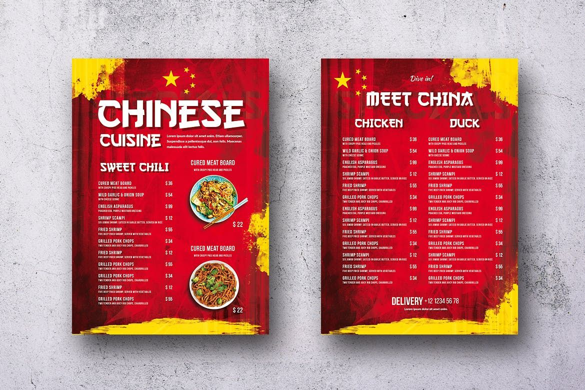 Chinese cuisine single page a4 us letter menu by