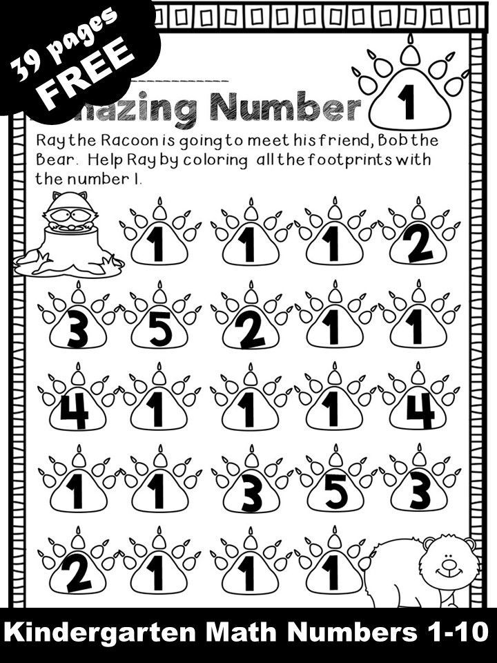 Distance Learning Free Kindergarten Math Numbers 1-10