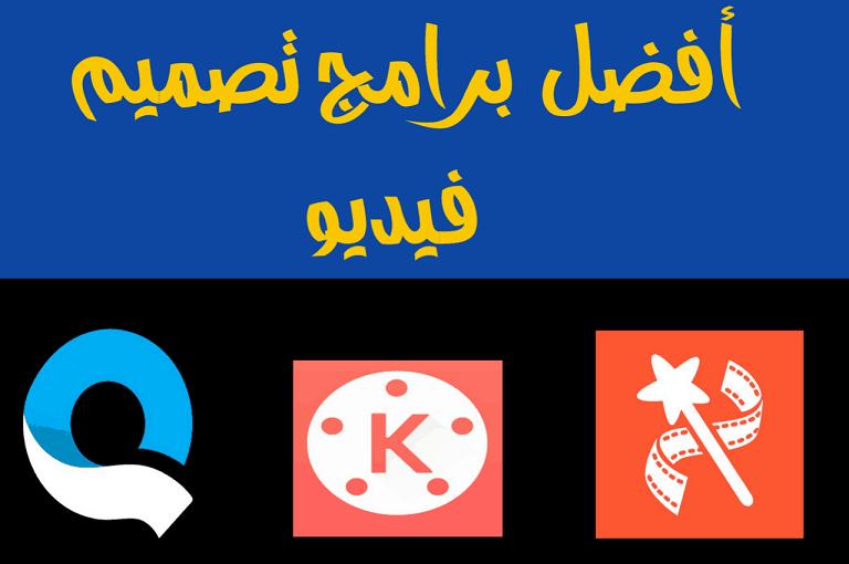 أفضل 10 برامج تصميم الفيديوهات للايفون موسوعة الأرشيف In 2020 Retail Logos Lululemon Logo Logos
