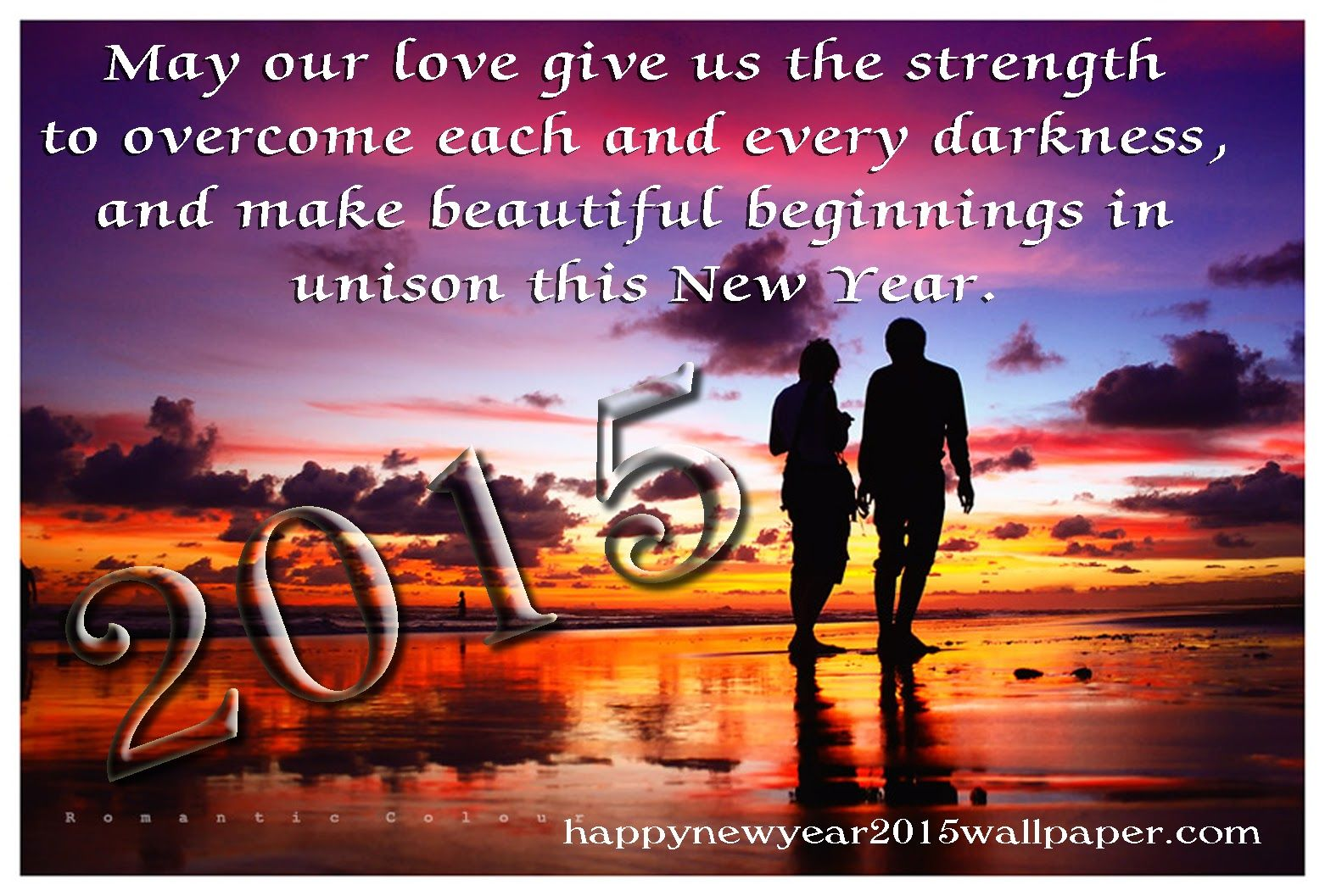 cute new year greeting cards for couple