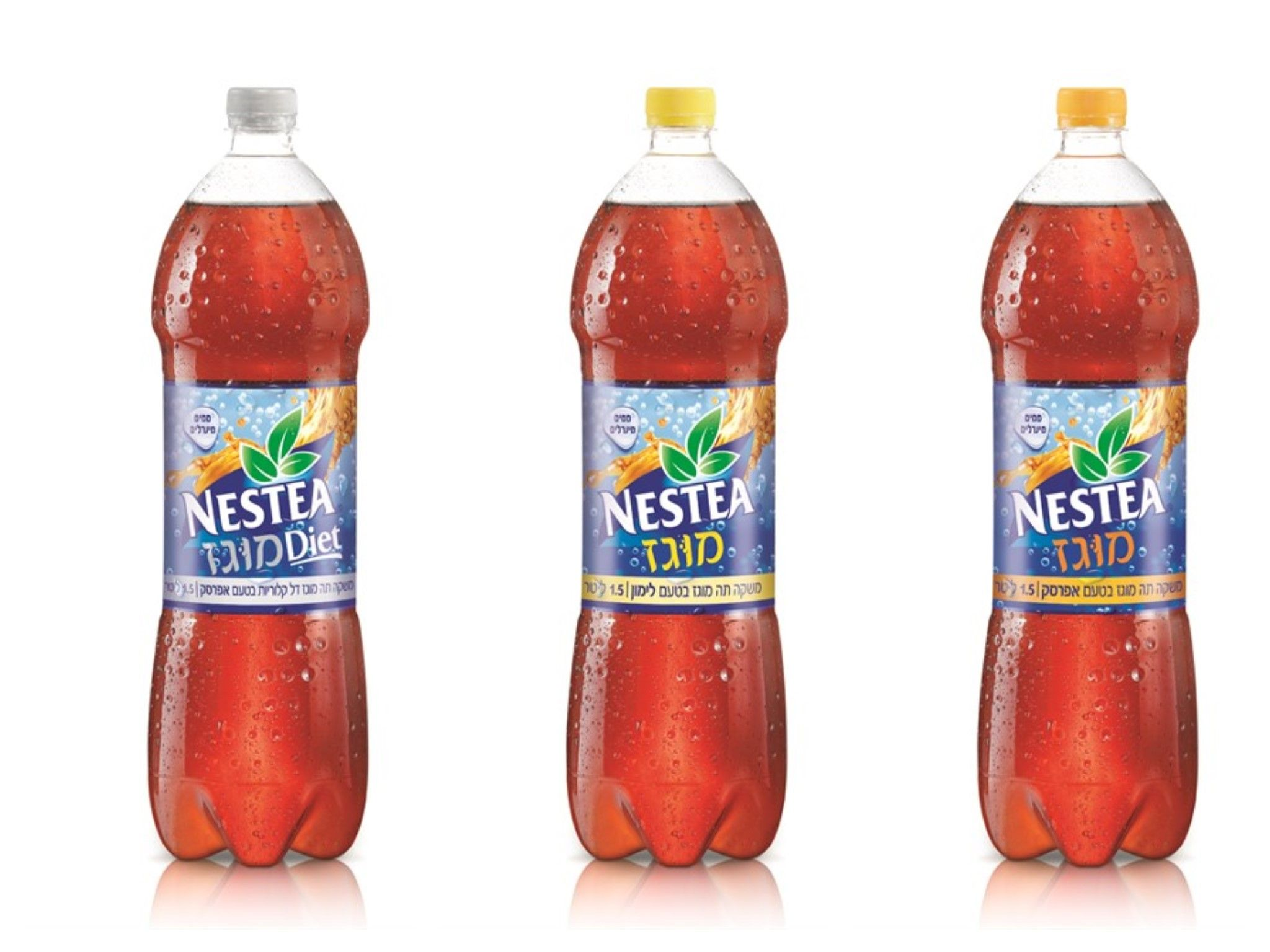 נסטי מוגז Google Search Bottle design, Bottle, Tea