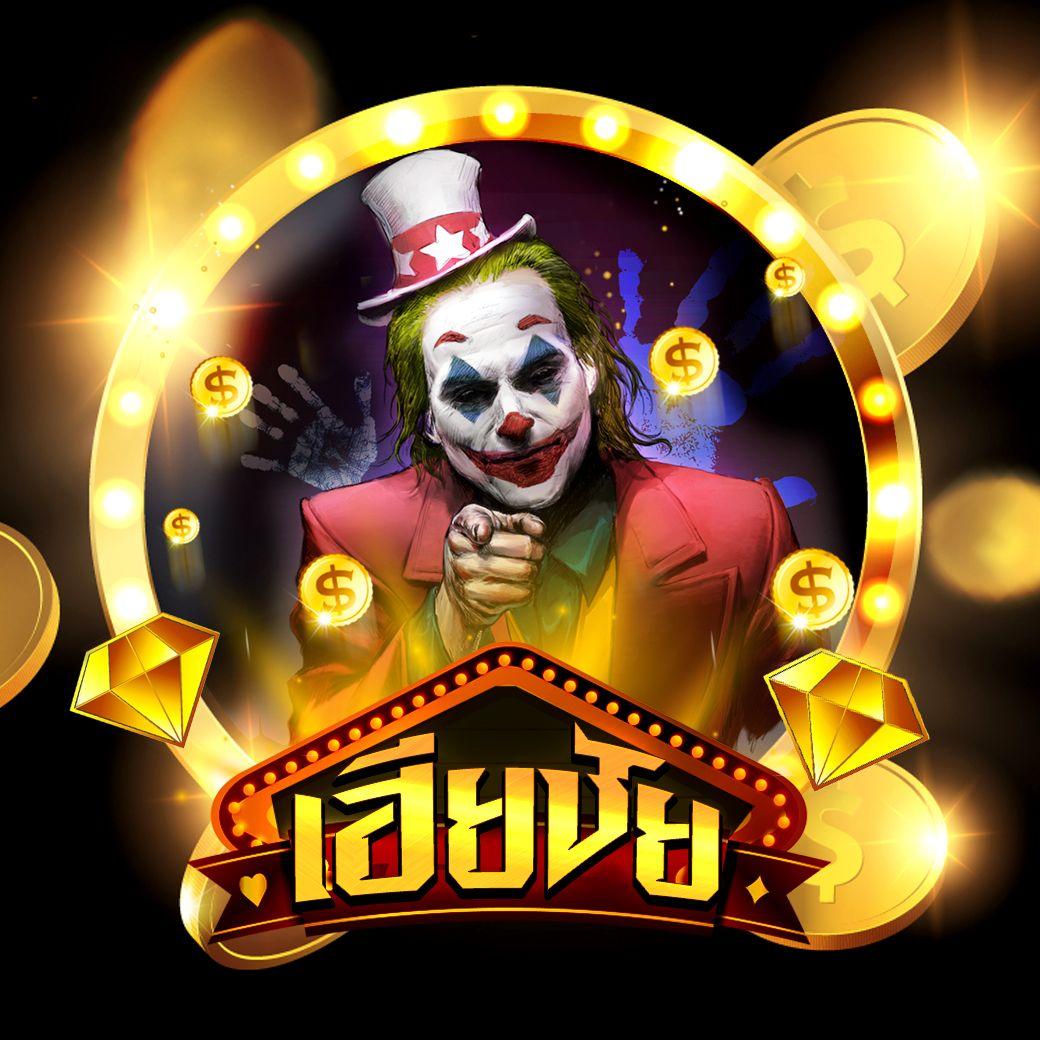ออกแบบโลโก้ Casino Logo By กราฟฟิคสายเทา ในปี 2020