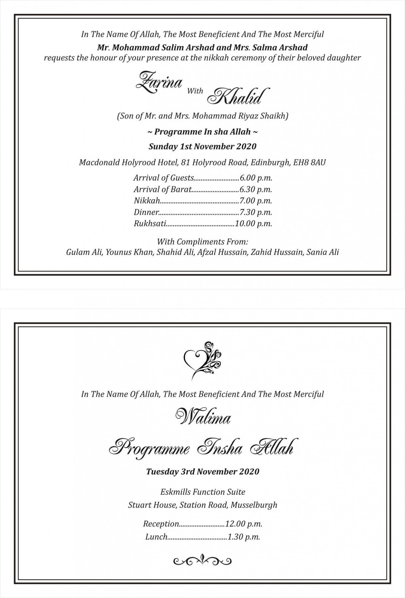 Invitation Card With Name Muslim Wedding Cards Muslim Wedding Invitations Shadi Card