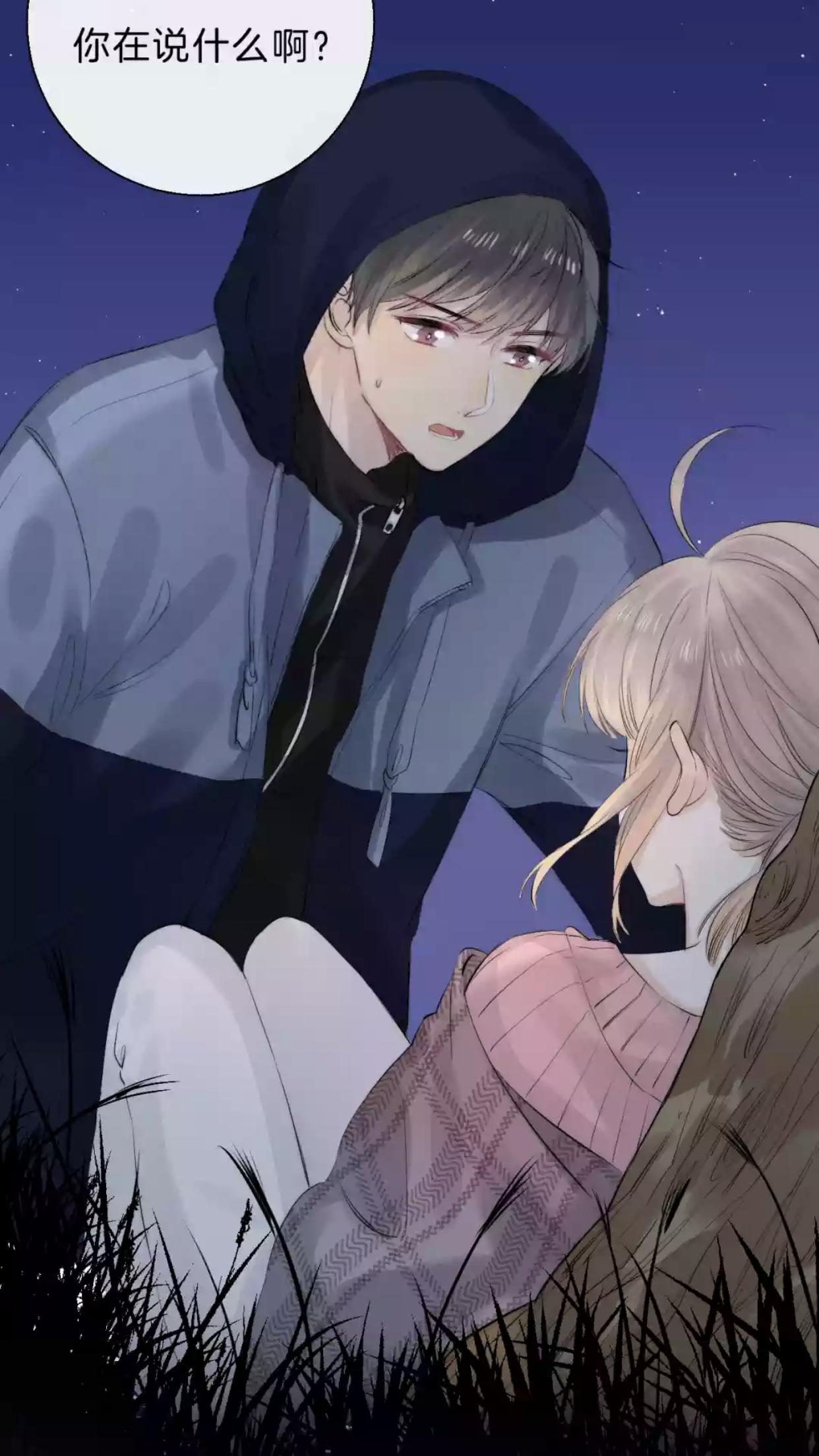 Idea by Animemangaluver on Gradually Close to the Heart