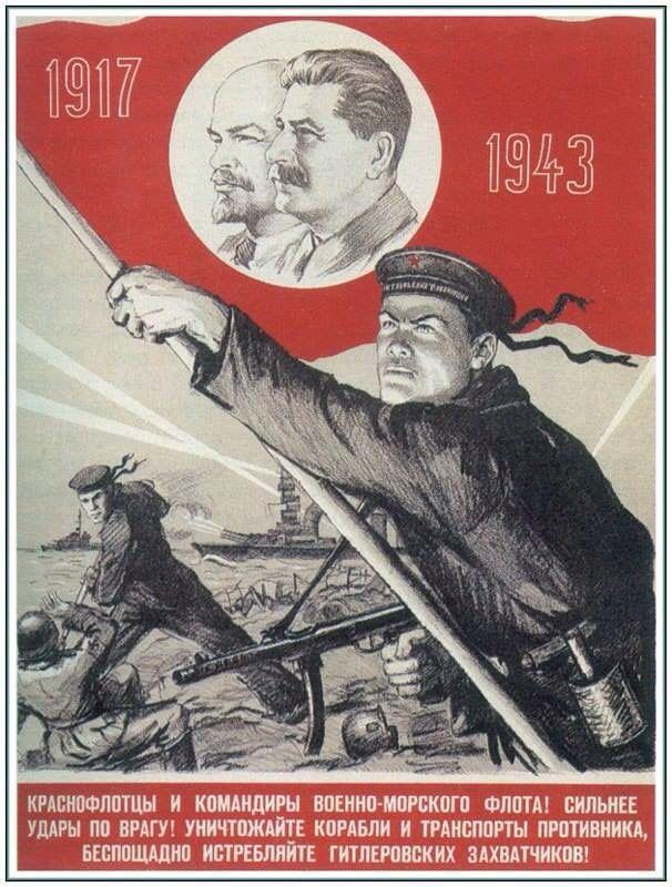 Soviet propaganda.