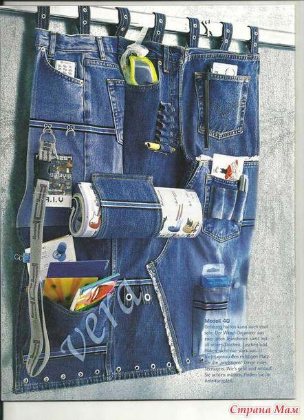 Не выбрасывайте старые джинсы!!! Творите!