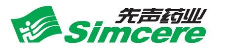 Simcere Pharmaceutical Group - http://eng.simcere.com/index.asp