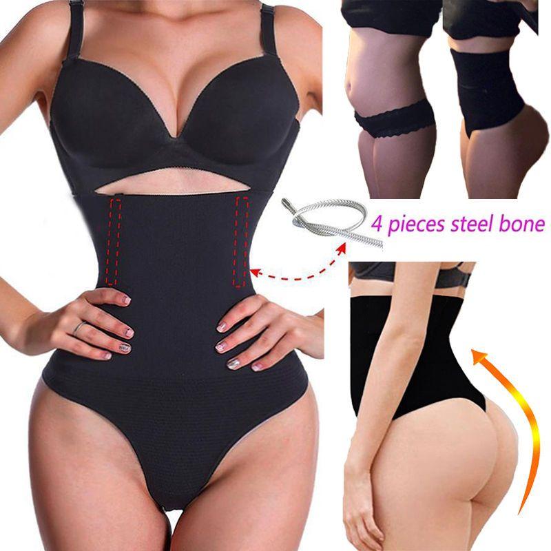 4a48969136d Details about Women Waist Trainer Body Shaper High Waist Tummy Control  Thong Panties Underwear in 2019