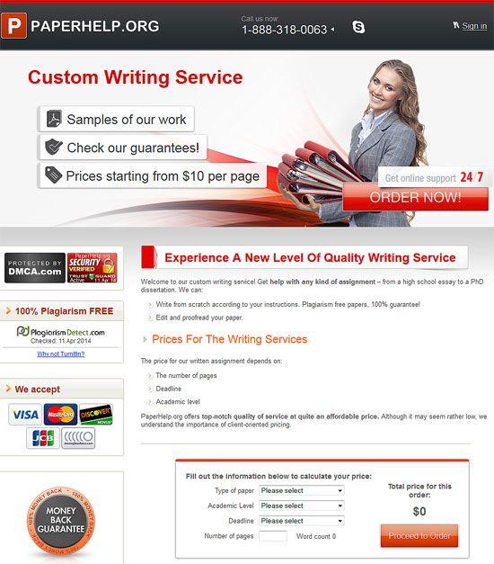Buy essay online canada