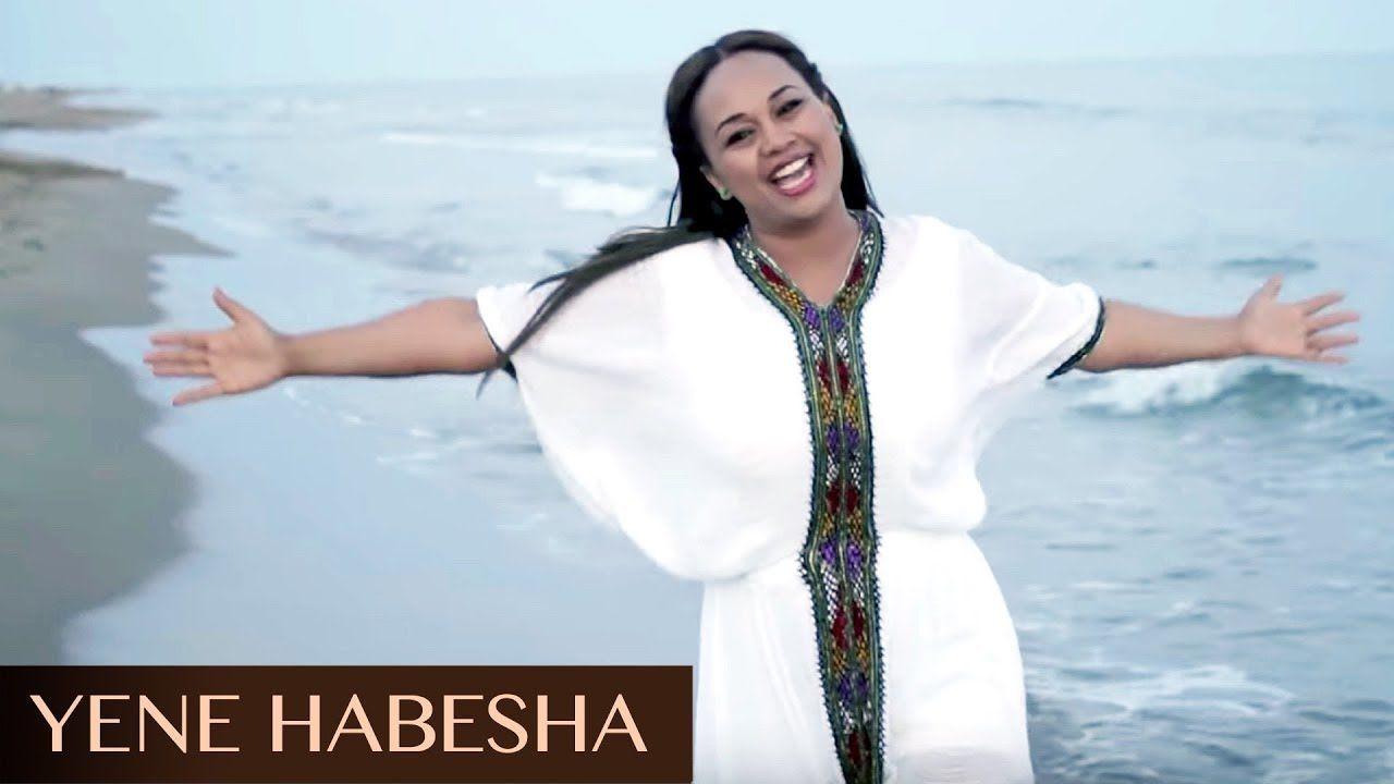Ethiopia girl ass video #4