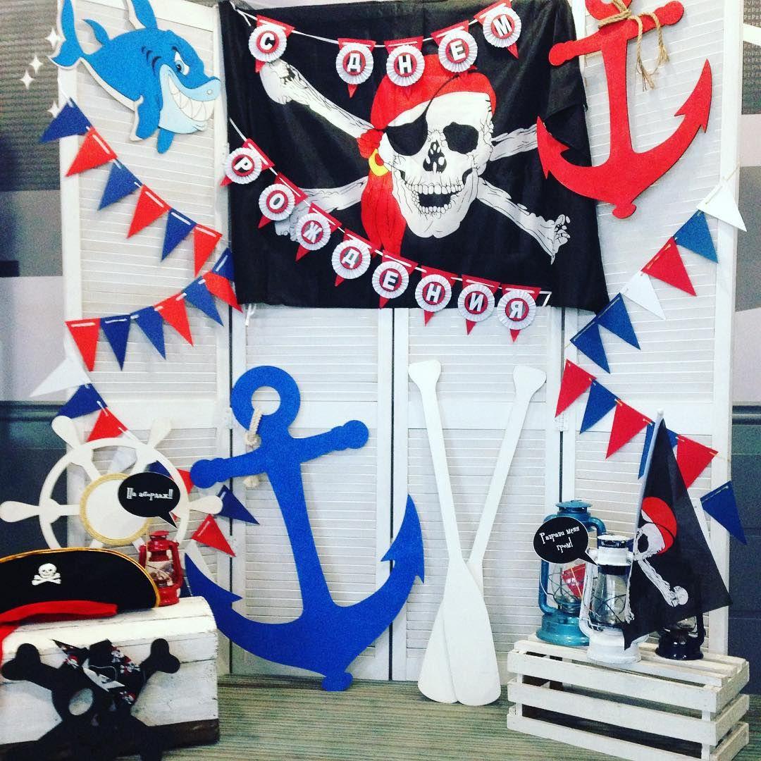 украсить пиратскую вечеринку своими руками фото нужно посетить питомник