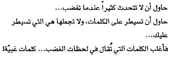 ولنها صادقه بالرغم من انها غبيه Kh Quotes Math Arabic