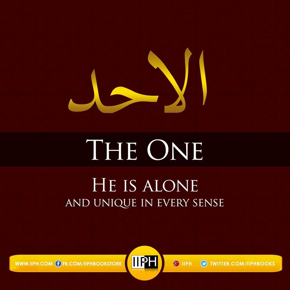 Names and attributes of Allah Al-Ahad The One, He is alone and ...