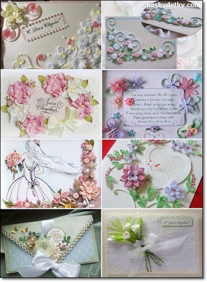 открытки свадебные своими руками. фото