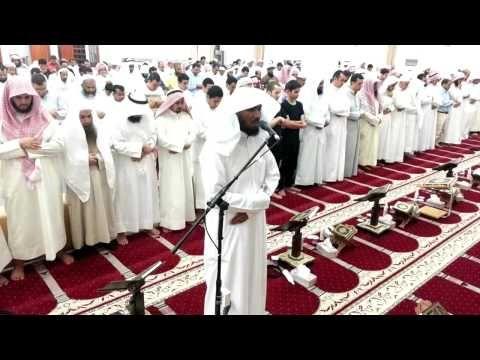 نايف الشرهان صلاة القيام رمضان 1436 ماتيسر من سورة مريم مسجد محمد سعود ز Youtube Bridesmaid Dresses Bridesmaid