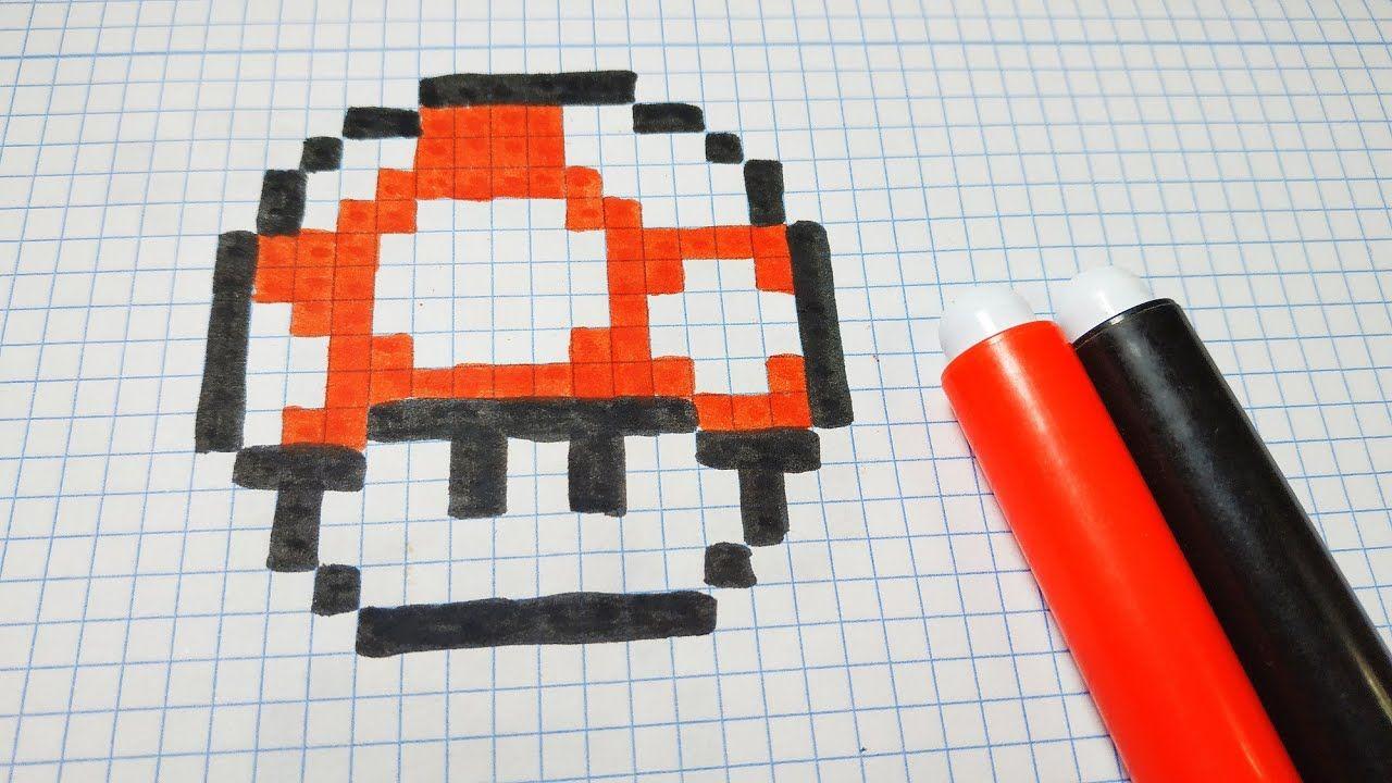 Como Dibujar El Hongo De Mario Bros Pixel Art Hongo Mario Bros