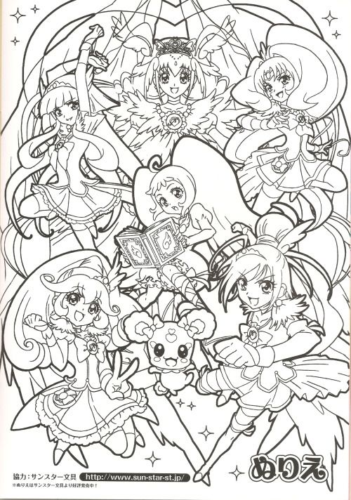 oasidelleanime precure coloring pages - photo #39
