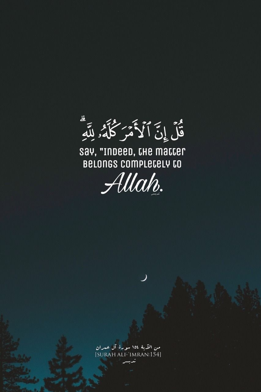 pin by ashwag alghamdi on quotes quran quotes islamic quotes