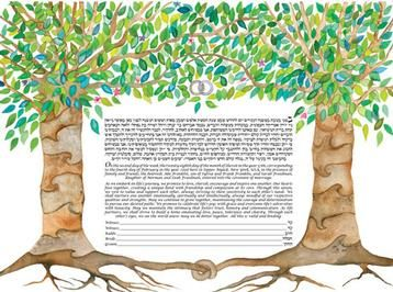 Arbour of Love - Ketubah - LOVE this one!!!!