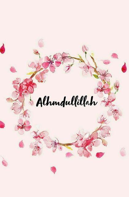 الدعاء هو الطريق للسعاده Dua'a is the way to happiness