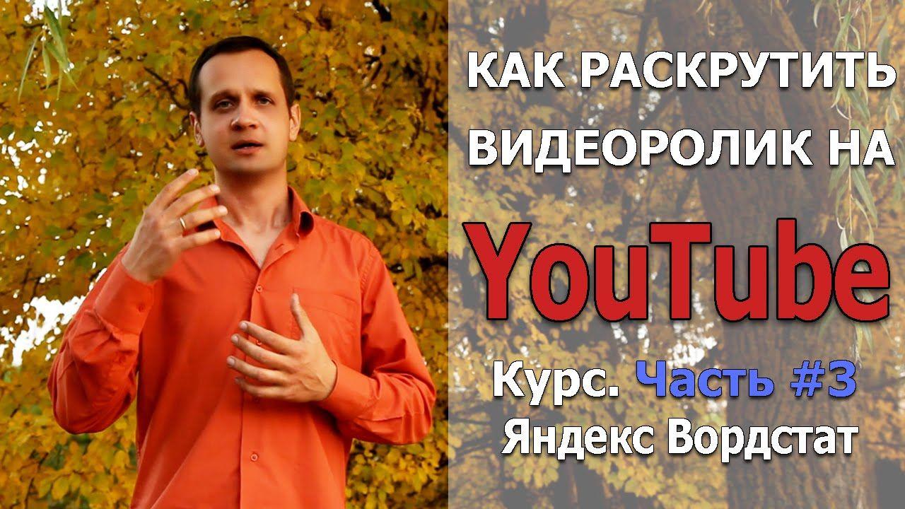 https://www.youtube.com/watch?v=-aNIy5RuYt8&list=PL5jadqLTPcSHso5CoDVJMpEvTCJcN5csP