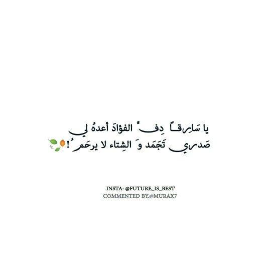 اقتباسات ادب ادبيات ادب عربي فصحى Arabic Calligraphy Calligraphy Best