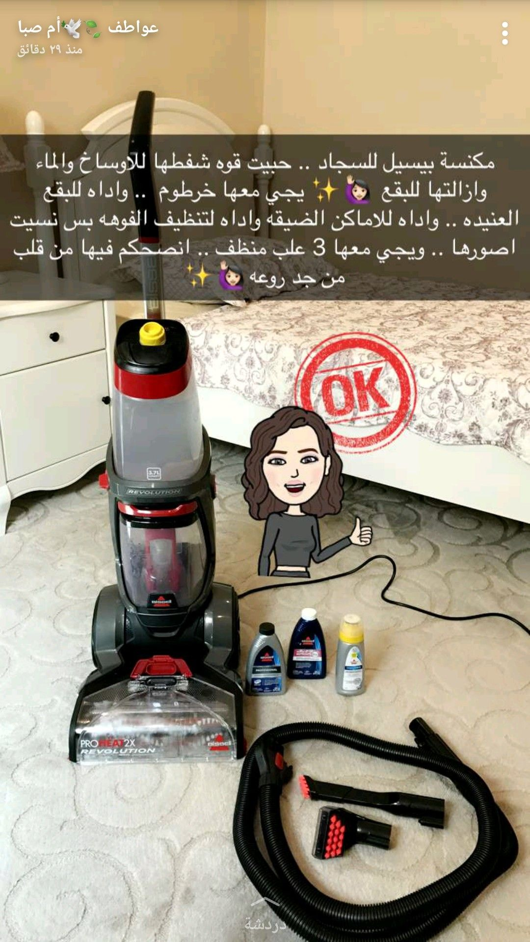 Pin By Fai On جود House Cleaning Checklist Diy Home Cleaning House Cleaning Tips