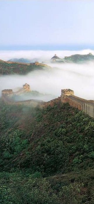 The Great Wall of China enshrouded in fog