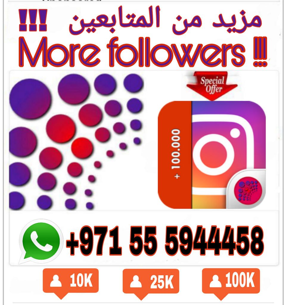 Aryebcom Posted A Photo Travel And Tourism More Followers Advertising