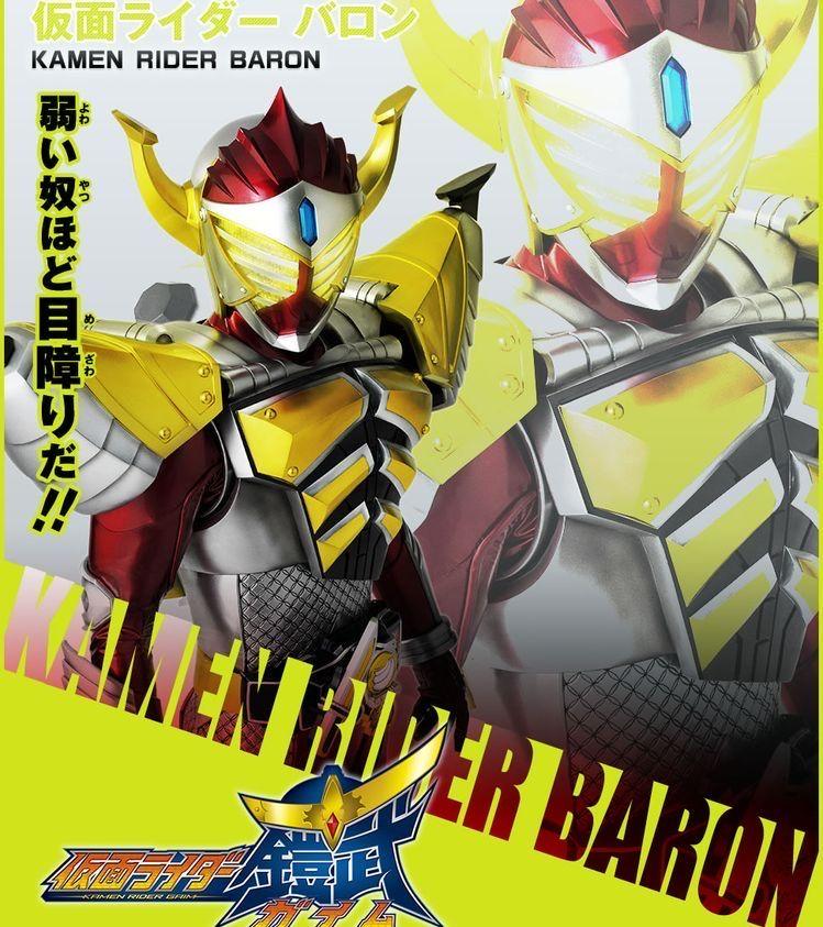 kamen rider おしゃれまとめの人気アイデア pinterest kentaro 2020 仮面ライダー ライダー ナムコ