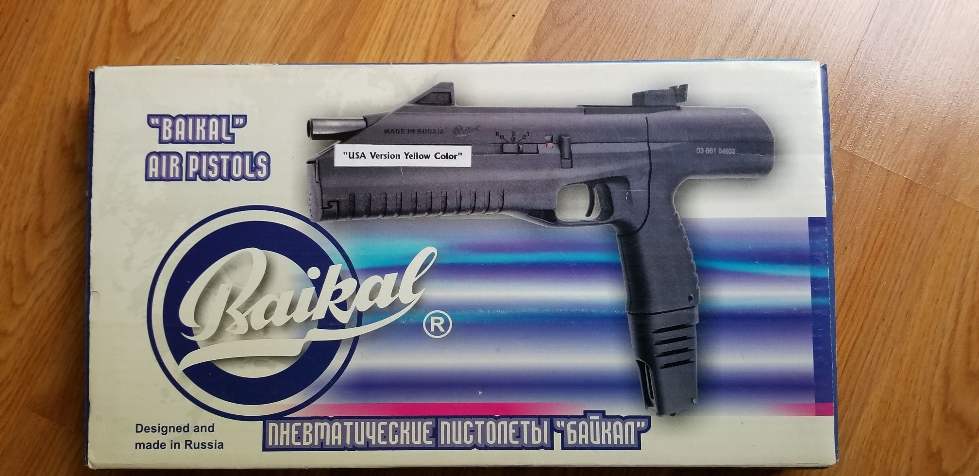 Baikal Air Pistols box for the Drozd Bumblebee (yellow